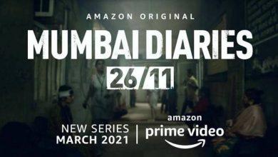 Photo of अमेजन प्राइम विडियो ने अपने आगामी मेडिकल ड्रामा 'मुबंई डायरीज 26/11' की पहली झलक पेश की।