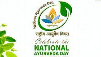 Photo of प्रधानमंत्री श्री नरेन्द्र मोदी 13 नवंबर को 5वें आयुर्वेद दिवस के अवसर पर दो आयुर्वेद संस्थान राष्ट्र को समर्पित करेंगे