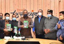 Photo of मुख्यमंत्री ने किया 'भारत के सबसे बड़े सस्पेंशन पुल डोबरा-चांठी  की गाथा' पुस्तक का विमोचन