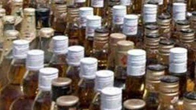 Photo of अवैध मदिरा की बिक्री पर सरकार ने अपनायी जीरो टाॅलरेंस की नीति