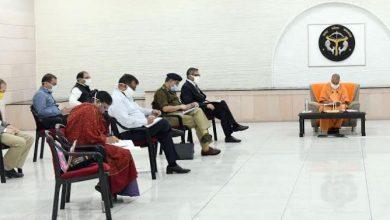 Photo of त्योहारों और पर्वाें को ध्यान में रखते हुए लोगों को कोविड-19 से बचाव के सम्बन्ध में निरन्तर जागरूक किया जाए: सीएम