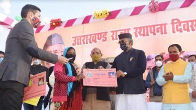 Photo of राज्य स्थापना दिवस के अवसर पर मुख्यमंत्री ने वन नेशन वन राशन कार्ड के तहत डिजिटल राशनकार्ड वितरित किये