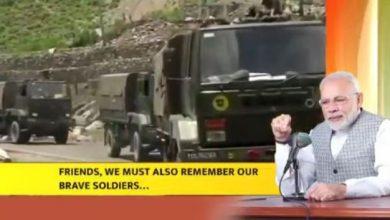 Photo of प्रधानमंत्री ने इस दिवाली पर सैनिकों को सलामी के रूप में एक दीया जलाने का आग्रह किया