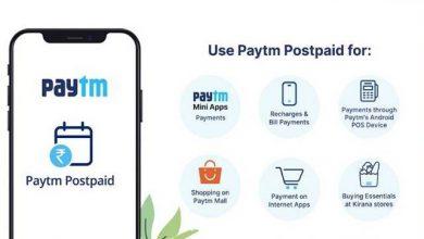 Photo of पेटीएम पोस्टपेड  के 7 मिलियन उपभोक्ता हो गए  हैं, अपने एंड्रॉइड पीओएस उपकरणों और मिनी ऐप स्टोर में सेवाओं का विस्तार किया