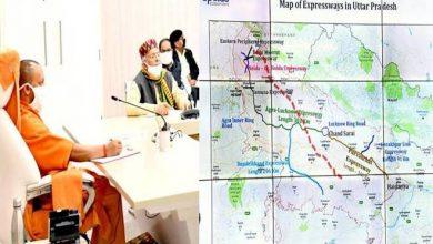 Photo of गंगा एक्सप्रेस-वे प्रवेश नियंत्रित (ग्रीनफील्ड) परियोजना की समीक्षा करते हुएः सीएम