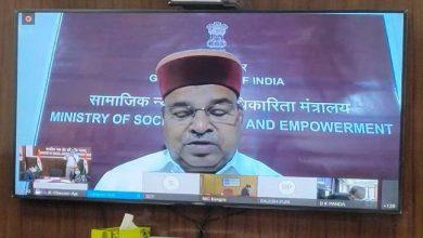Photo of निशक्तता पर केन्द्रीय सलाहकार मंडल की चौथी बैठक की श्री थावरचंद गहलोत ने अध्यक्षता की