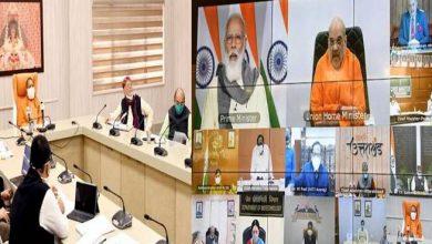 Photo of प्रधानमंत्री ने वीडियो काॅन्फ्रेंसिंग के माध्यम से कोविड वैक्सीन की कोल्ड चेन तथा वितरण के सम्बन्ध में उ0प्र0 के मुख्यमंत्री सहित देश के सभी मुख्यमंत्रियों के साथ संवाद किया