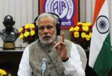 Photo of मन की बात 2.0' की 18वीं कड़ी में प्रधानमंत्री के सम्बोधन का मूल पाठ