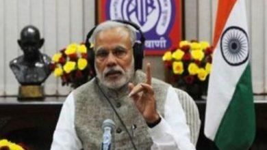 Photo of मन की बात 2.0' की 19वीं कड़ी में प्रधानमंत्री के सम्बोधन का मूल पाठ