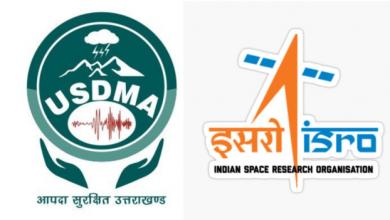 Photo of USDMA के अधिकारियों एवं ISRO के मध्य आपदा विषय के सम्बंध में सहयोग प्रदान करने हेतु बैठक का आयोजन किया गया