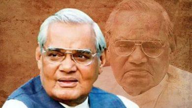 Photo of सीएम ने पूर्व प्रधानमंत्री भारत रत्न स्वर्गीय श्री अटल बिहारी वाजपेयी की जयंती पर उन्हें श्रद्धांजलि अर्पित की