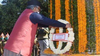 Photo of सीएम ने विजय दिवस के अवसर पर शहीद स्मारक पर पुष्पचक्र अर्पित कर शहीद जवानों को श्रद्धांजलि दी
