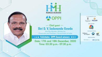 Photo of डी. वी. सदानंद गौड़ा ने ऑर्गेनाइजेशन ऑफ फार्मास्युटिकल प्रोड्यूसर्स ऑफ इंडिया (ओपीपीआई) के वार्षिक सम्मेलन का उद्घाटन किया