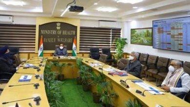 Photo of डॉ. हर्षवर्धन ने कोविड-19 पर मंत्रियों के समूह (जीओएम) की 22वीं बैठक की अध्यक्षता की