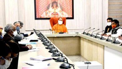 Photo of उपभोक्ता को विद्युत बिल एक निश्चित अन्तराल पर प्रेषित किए जाएं: मुख्यमंत्री