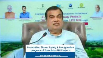 Photo of केन्द्रीय मंत्री ने देश के सबसे बड़े गन्ना उत्पादक राज्यों में से एक होने के नाते कर्नाटक से इथनॉल का व्यापक पैमाने पर उत्पादन करने का आह्वान किया