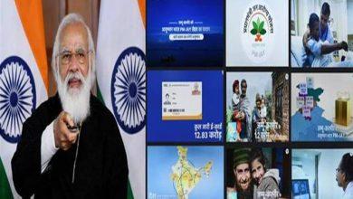 Photo of प्रधानमंत्री ने जम्मू कश्मीर के सभी निवासियों के लिए आयुष्मान भारत पीएम-जेएवाई सेहत की शुरुआत की