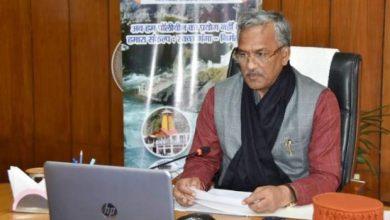 Photo of वर्चुवल माध्यम से आयोजित राष्ट्रीय स्वच्छ गंगा मिशन एवं गंगा नदी घाटी प्रबन्धन सम्मेलन में प्रतिभाग करते हुएः सीएम