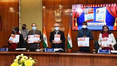 Photo of Union Home Secretary and Secretary, DoPT Shri A.K.Bhalla releases e-HRMS brochure on Good Governance Day