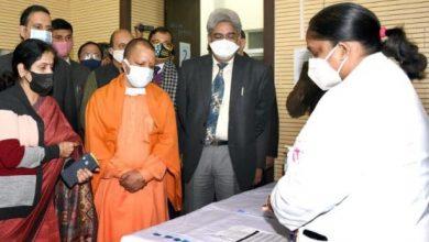 Photo of मुख्यमंत्री ने डाॅ0 राम मनोहर लोहिया आयुर्विज्ञान संस्थान में कोविड वैक्सीनेशन का निरीक्षण किया