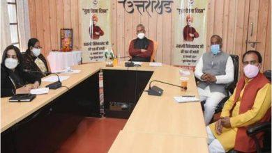 Photo of स्वामी विवेकानन्द की जयंती पर मुख्यमंत्री ने युवाओं से किया संवाद