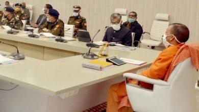 Photo of मुख्यमंत्री ने गृह, कारागार प्रशासन एवं सुधार तथा होमगाड्र्स विभाग के कार्यों की समीक्षा की