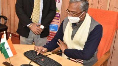 Photo of मुख्यमंत्री ने की डिजिटल माध्यम से ग्राम पंचायतों, क्षेत्र पंचायतों एवं जिला पंचायतों को 93.32 करोड़ की धनराशि हस्तान्तरित