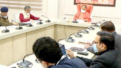 Photo of कोरोना वैक्सीनेशन का कार्य भारत सरकार की गाइडलाइन्स के अनुरूप संचालित किया जाएगा: मुख्यमंत्री