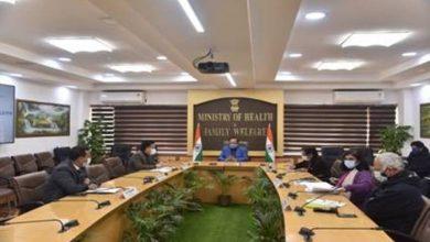 Photo of डॉ. हर्षवर्धन ने दिल्ली में ट्रायल रन को लेकर कोविड-19 टीकाकरण स्थलों पर तैयारियों की समीक्षा बैठक की अध्यक्षता की
