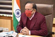 Photo of डॉ. हर्षवर्धन ने आईसीएमआर-एनसीडीआईआर के स्थापना दिवस और दशकीय वर्ष उद्घाटन समारोह की अध्यक्षता की