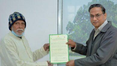 Photo of पीपीवी और एफआरए के माध्यम से अमरूद की पहली किसान-किस्म का पंजीकरण