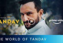 Photo of तांडव की दुनिया में कदम रखने के लिए हो जाइए तैयार!