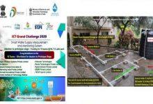 """Photo of """"स्मार्ट जल आपूर्ति मापन एवं निगरानी प्रणाली"""" विकसित करने के लिए ग्रैंड चैलेंज"""