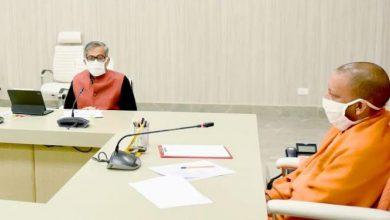 Photo of वैक्सीनेशन कार्य को सुव्यवस्थित ढंग से क्रियान्वित करें: मुख्यमंत्री