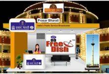 Photo of भारत पर्व 2021 के लिए तैयार सूचना एवं प्रसारण मंत्रालय और प्रसार भारती