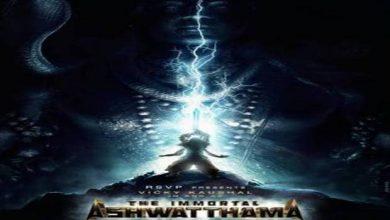Photo of फ़िल्म 'उरी' के 2 वर्ष पूरे होने पर, विक्की कौशल, आदित्य धर और रॉनी स्क्रूवाला ने 'अश्वत्थामा' का पहला लुक किया रिलीज़!