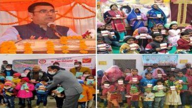 Photo of बालिकाओं के सशक्तिकरण में अहम भूमिका निभा रही सुकन्या समृद्धि योजना: कृष्ण कुमार यादव