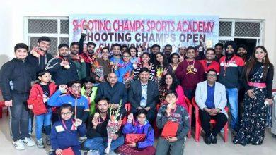 Photo of 15 जनवरी से 17 जनवरी तक आयोजित पहली शूटिंग चैंप्स ओपन चैम्पियनशिप