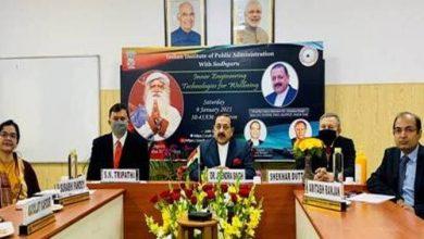 Photo of Union Minister Dr Jitendra Singh said Corona took India back to its original ethos