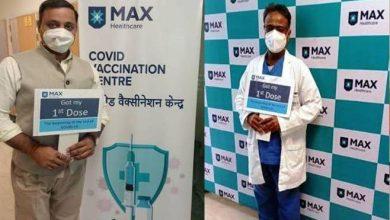 Photo of मैक्स अस्पताल देहरादून में टीकाकरण अभियान
