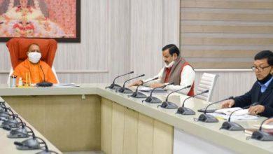 Photo of परियोजनाओं से पेयजल की उपलब्धता, सिंचन क्षमता तथा पर्यटन वृद्धि की गतिविधियों को जोड़ते हुए कार्य किया जाए: मुख्यमंत्री