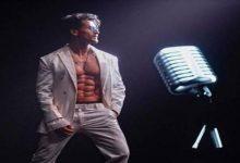 Photo of युवा सुपरस्टार टाइगर श्रॉफ ने अपने दूसरे गीत 'कैसनोवा' का ट्रेलर किया रिलीज़!
