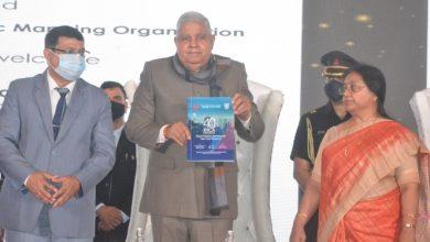 Photo of 40th INCA International Congress started in Kolkata
