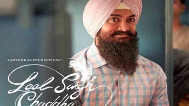 Photo of आमिर खान ने उठाया एक एक्सट्रीम स्टेप; लाल सिंह चड्ढा की रिलीज़ तक अपना फोन किया बंद!