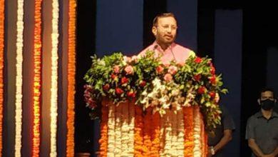 Photo of आकाशवाणी संगीत सम्मेलन को अब भारत रत्न पंडित भीमसेन जोशी आकाशवाणी संगीत सम्मेलन कहा जाएगा