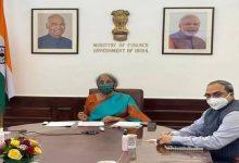 Photo of वित्त मंत्री श्रीमती निर्मला सीतारमण ने भारतीय प्रतिस्पर्धा आयोग के चेन्नई स्थित दक्षिण क्षेत्रीय कार्यालय का उद्घाटन किया