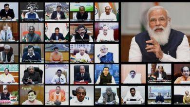 Photo of प्रधानमंत्री ने नीति आयोग की छठी प्रशासनिक परिषद बैठक के उद्घाटन सत्र को संबोधित किया