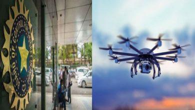Photo of ड्रोन का उपयोग के लिए बीसीसीआई को अनुमति दी गई