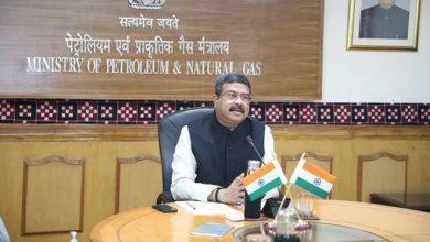 Photo of श्री धर्मेंद्र प्रधान ने कहा कि आत्मनिर्भर भारत के निर्माण में धातु और खनन क्षेत्र अहम भूमिका निभा सकते हैं