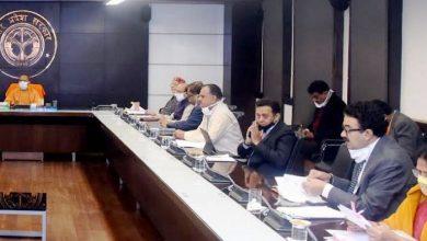 Photo of मुख्यमंत्री ने सभी जिलाधिकारियों को आवश्यक खाद्य सामग्री के दाम को नियंत्रित रखने के लिए प्रभावी कार्यवाही करने के निर्देश दिए